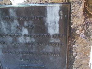 First Meeting House, Sudbury